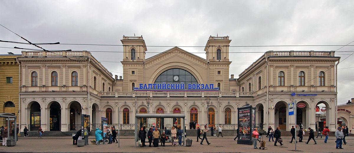 Балтийский вокзал Санкт-Петербург