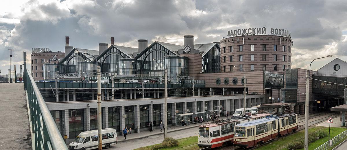 Ладожский вокзал Санкт-Петербург
