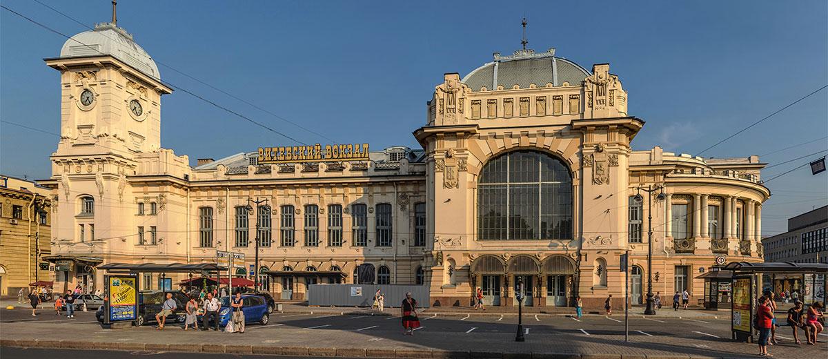 Витебский вокзал Санкт-Петербург